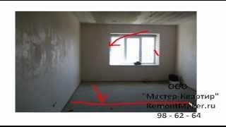 Краткий обзор новостроек в Волгограде(, 2014-02-16T19:43:09.000Z)