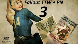 Fallout Две пустоши 3 - Мастер скрытности