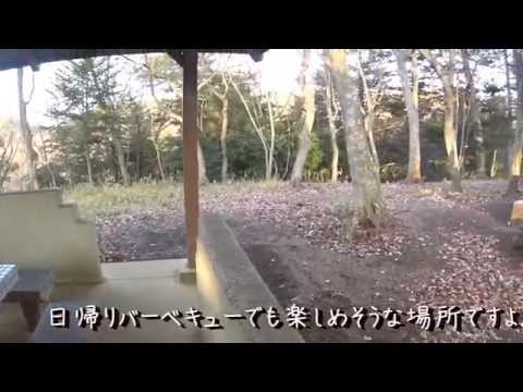 【Solo Camp】 北山公園キャンプ場
