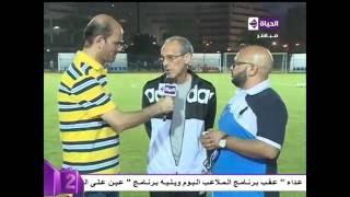 بالفيديو.. فييرا يتحدث عن مواجهة الأهلى بكأس مصر