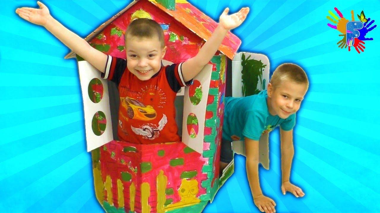 Сестрички сломали картонный дом ! Раскраска для детей ...