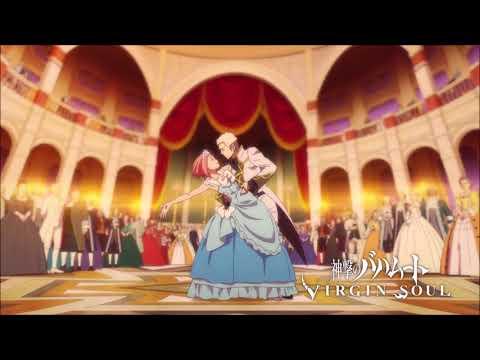 【カバー曲】 Cinderella Step 【神撃のバハムートVIRGIN SOUL ED】