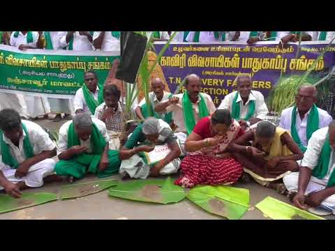 Kumbakonam News Apr 2018 Farmers Eating Soil, Arrest for Cauvery by Media R Prabakaran on 03 04 18