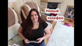 VLOG Шоппинг с Костей Новый телефон
