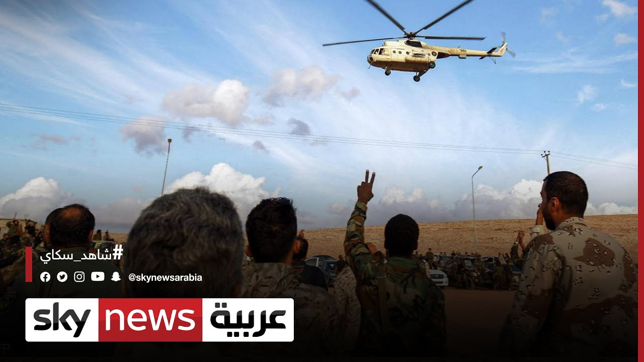 ليبيا..الجيش الوطني الليبي يغلق الحدود مع الجزائر  - نشر قبل 8 ساعة