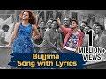 Run Raja Run Songs - Bujjima Song / Anaga Anaganaga Full Song with Lyrics - Sharwanand, Ghibran