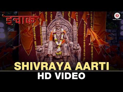 Shivraya Aarti | Ichak | Avinash & Rutuja | Adarsh Shinde | Abhishek-Datta
