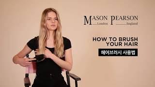 [Mason Pears…