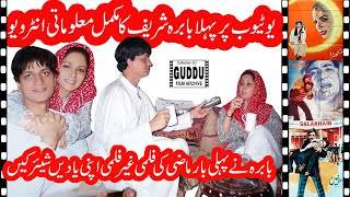 guddufilmarchive(videos) BABRA SHARIF