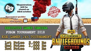 PUBG MOBILE 🔴 LIVE STREAM in Tamil | Startup 4K Tournament By EXE Team | Host (YouTECH Tamil)