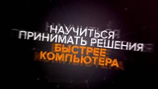 Смотреть видео Максим Поташев 21 мая в Москве онлайн