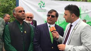 Pakistan Independence Day Manchester 2018 K2 Tv Part 8