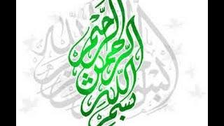~  أن تهدي مؤمنا خير لك من الدنيا وما فيها ~