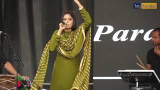 Baani Sandhu Punjabi Singer at Punjabi National Mela 2019 Calgary | Jag Punjabi TV