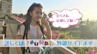 板野友美、9thシングル『#いいね!』5/17発売! 「#いいね!」動画募集...