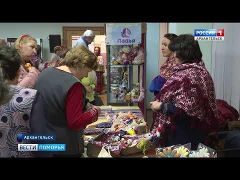 В Архангельске прошли Дни Новодвинска