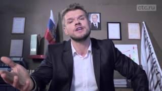 «Семейный бизнес»: Владимир Яглыч — о своём герое