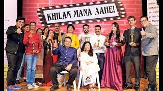 Palav by Aarohi Lal at Khilan Mana Aahe - Sindhi Standup Comedy