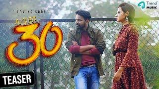 Age 30 Malayalam Album Teaser Haricharan Jassie Gift Suchith Chellapan Trend