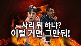 [주간FA] 첼시 FA컵 탈락... '우동사리'와 슈틸리케의 평행이론!! 경질각