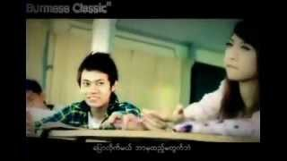 Hlwan Paing ft. Ni Ni Khin Zaw - Best Friend Forever