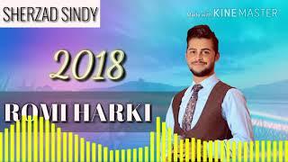 Romi harki 2018 new style رومي هركي جديد هاوەر وەر