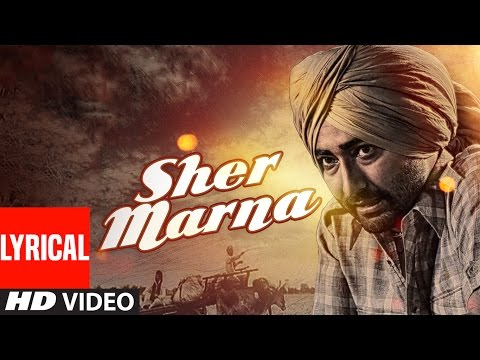 Ranjit Bawa: SHER MARNA (Full Lyrical Video Song) Desi Routz | Latest Punjabi Song