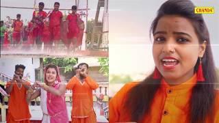 Bol Bam 2019  चल कांवरिया  || Chaya Chavi || Bhojpuri Kanwar Songs 2019 || Chanda Cassette