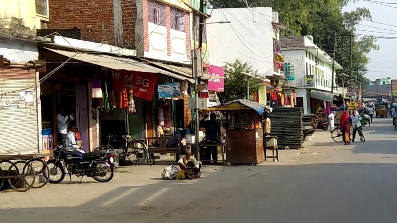 Gauri bazar