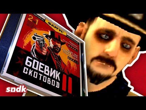 УБОГИЕ КЛОНЫ RED