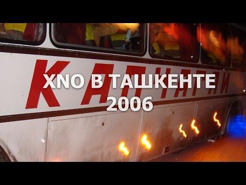 XNo in Tashkent 2006