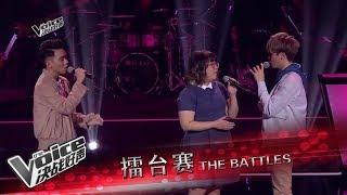 Kelvin古伟权 vs.【Only唯一】阿Win & Eli《一颗心交给谁》擂台赛 | The Voice 决战好声 2017