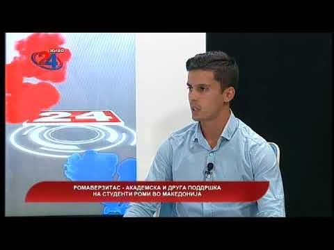 Македонија денес - Ромаверзитас - академска и друга поддршка на студенти Роми во Македонија