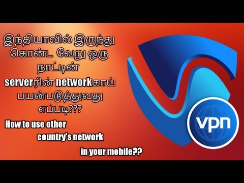 how to use other country's network in your mobile?? miss panama paruga!!!!