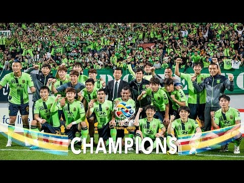 Al Ain vs Jeonbuk Hyundai Motors (AFC Champions League Final: Second Leg)