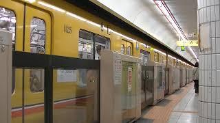 《TOKYO2020ラッピング》銀座線1000系25編成渋谷行き@表参道駅