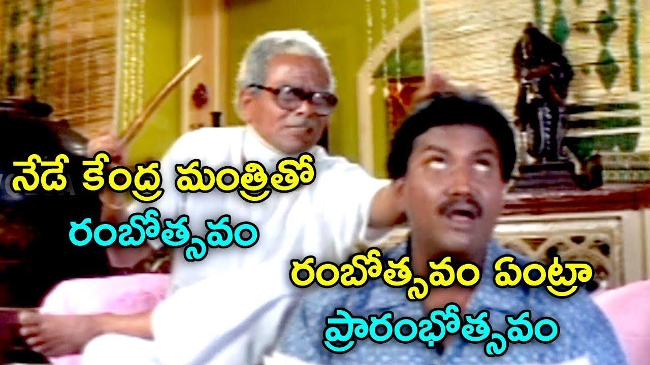 Sunil Non Stop Jabardhast Back To Back Comedy Scene || Volga Videos