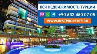 Недвижимость в Турции. Продажа квартиры студио от собственника в Алании, Турция || RestProperty