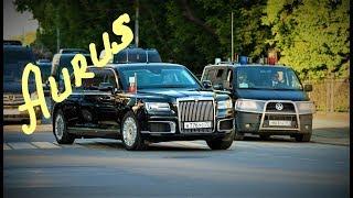 Лимузин Путина Aurus попал в первое ДТП