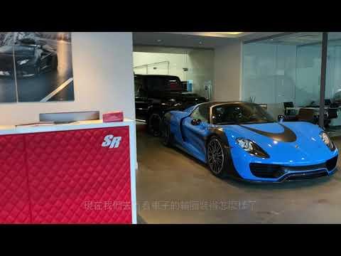 SR Auto Daily Vlog - Mercedes Benz GLS63 Summer tire installed