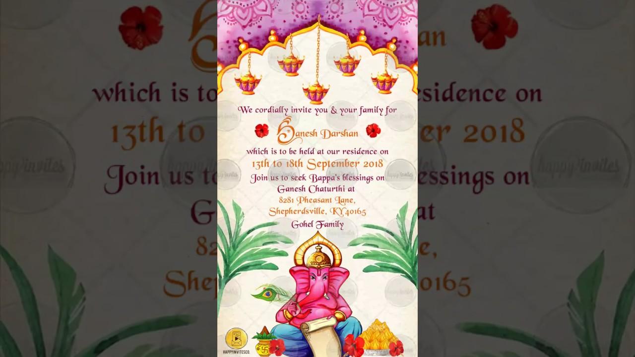 Gc01 Elegant Ganesh Chaturthi Video Invitation For Whatsapp Ganpati Darshan Digital Ecard Invite