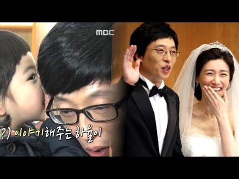 Yoo Jae Suk and Na Kyung Eun Are Expecting Their Second Child! A Happy Love Story