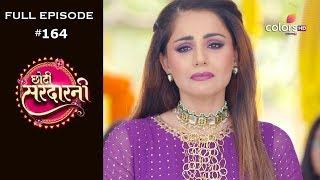 Choti Sarrdaarni - 28th January 2020 - छोटी सरदारनी - Full Episode