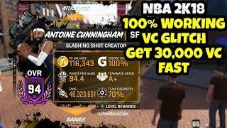 NBA 2K18 NEW UNLIMITED VC GLITCH 100% WORKS 30,000 VC FAST