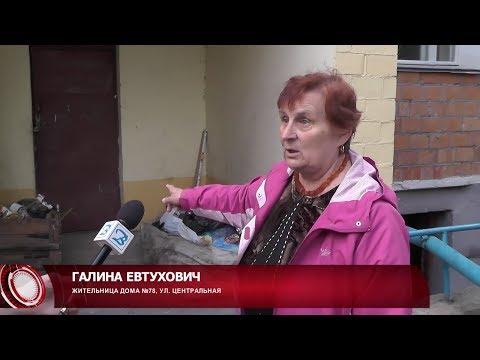 Почему подъезды в Пинске превращаются в мусорные свалки?