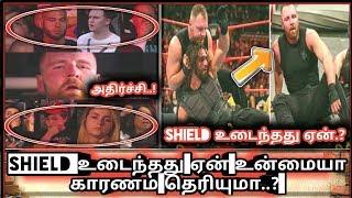 SHIELD உடைந்தது ஏன் உன்மையா காரணம் தெரியுமா..?/World Wrestling Tamil