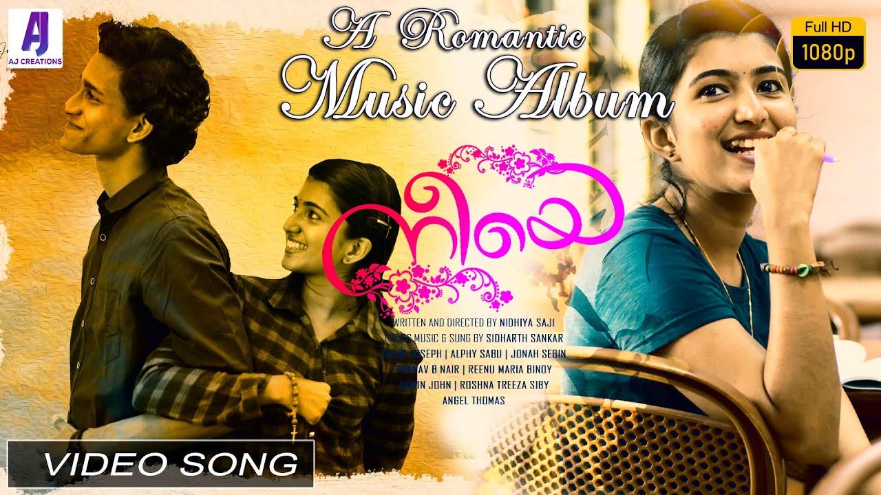 NEEYE | Malayalam Musical Video Album | Latest Music Video | Music Video | Neelakuyile nin