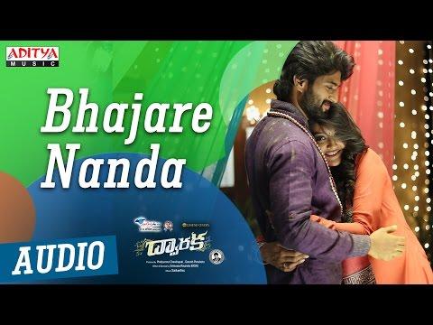 Bhajare Nanda Full Song|Dwaraka Movie Songs|Vijay Devarakonda, Pooja Jhaveri|MSR, Saikarthic