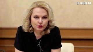 Татьяна Голикова: Мы никак не можем определиться с «дном»