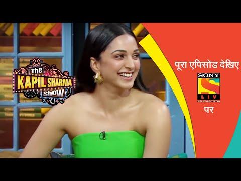 दी कपिल शर्मा शो | एपिसोड 49 | कबीर सिंह ने मारी एंट्री | सीज़न 2 | 15 जून, 2019